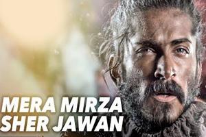 Mera Mirza Sher Jawan