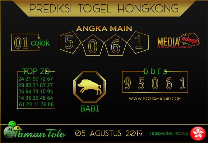 Prediksi Togel HONGKONG TAMAN TOTO 05 AGUSTUS 2019