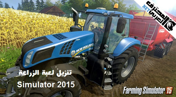 farming simulator 2013 , farm simulator 2013 , farmer simulator , farming simulator 2013 xbox 360 , tractor simulator , farming simulator xbox 360 , farmer simulator 2013 , agricultural simulator 2013 , farming simulator 2013 game , farming simulator 2014 , farming simulator games , farming simulator 2013 mods , farming simulator pc , farming simulator online ,