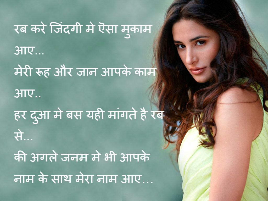 Urdu Love Shayari In Hindi shayari urdu images, urdu shayari with ...