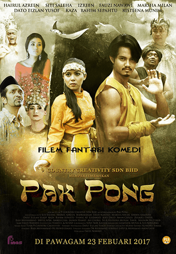 Pak Pong Full Movie