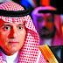 السعودية تعلن ترحيل العاملين الوافدين في هذه المهنة  فوراً