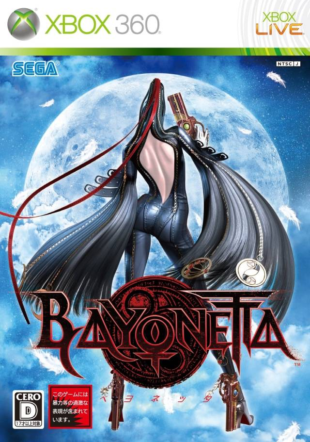 Bayonetta%2B %2BXBOX%2B360 - Bayonetta For XBOX 360