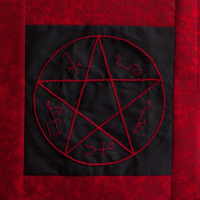 Devil's Trap Quilt Block