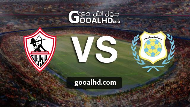 مشاهدة مباراة الإسماعيلي والزمالك بث مباشر اليوم الخميس بتاريخ 18-04-2019 في الدوري المصري