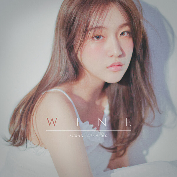 Donwload Lagu Jennie Solo: Download MP3 [Single] SURAN