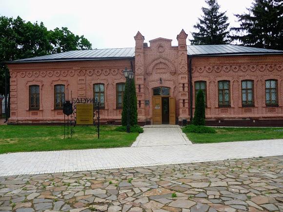 Батурин. Музей археологии