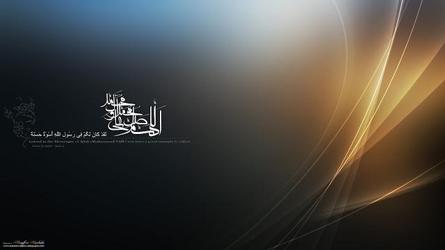 wallpaper islami keren 3d