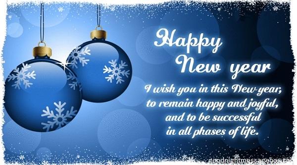new year 2018 whatsapp images