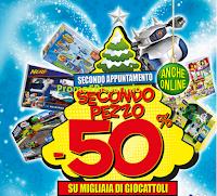 Logo Toys Center: nel weekend il secondo giocattolo al 50%