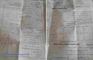 ورقة امتحان امتحان الجبر محافظة الشرقية للصف الثالث الاعدادى ترم اول