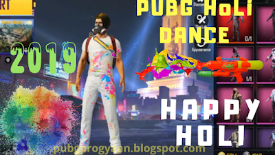 Pubg Mobile Happy Holi 2019