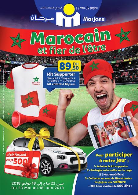 catalogue marjane mai juin ramadan coupe du monde 2018