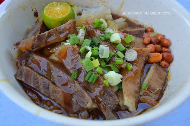 Beef-Noodle-Johor-Bahru-Bukit-Indah-Din-Kee-鼎记牛腩粉