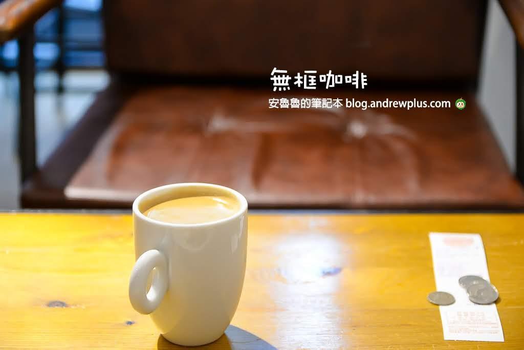 永和咖啡廳,四號公園咖啡館,不限時咖啡館,永安市場站附近咖啡