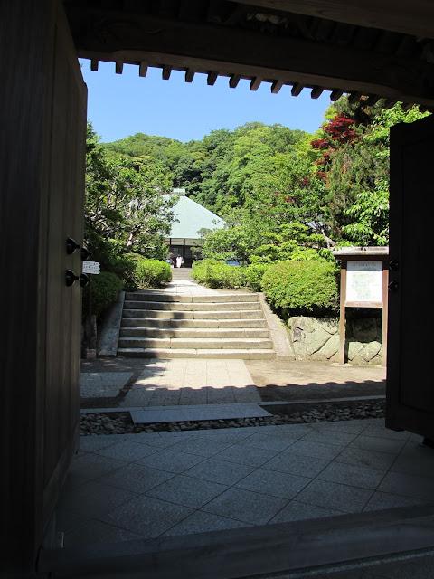 Jomyo-ji
