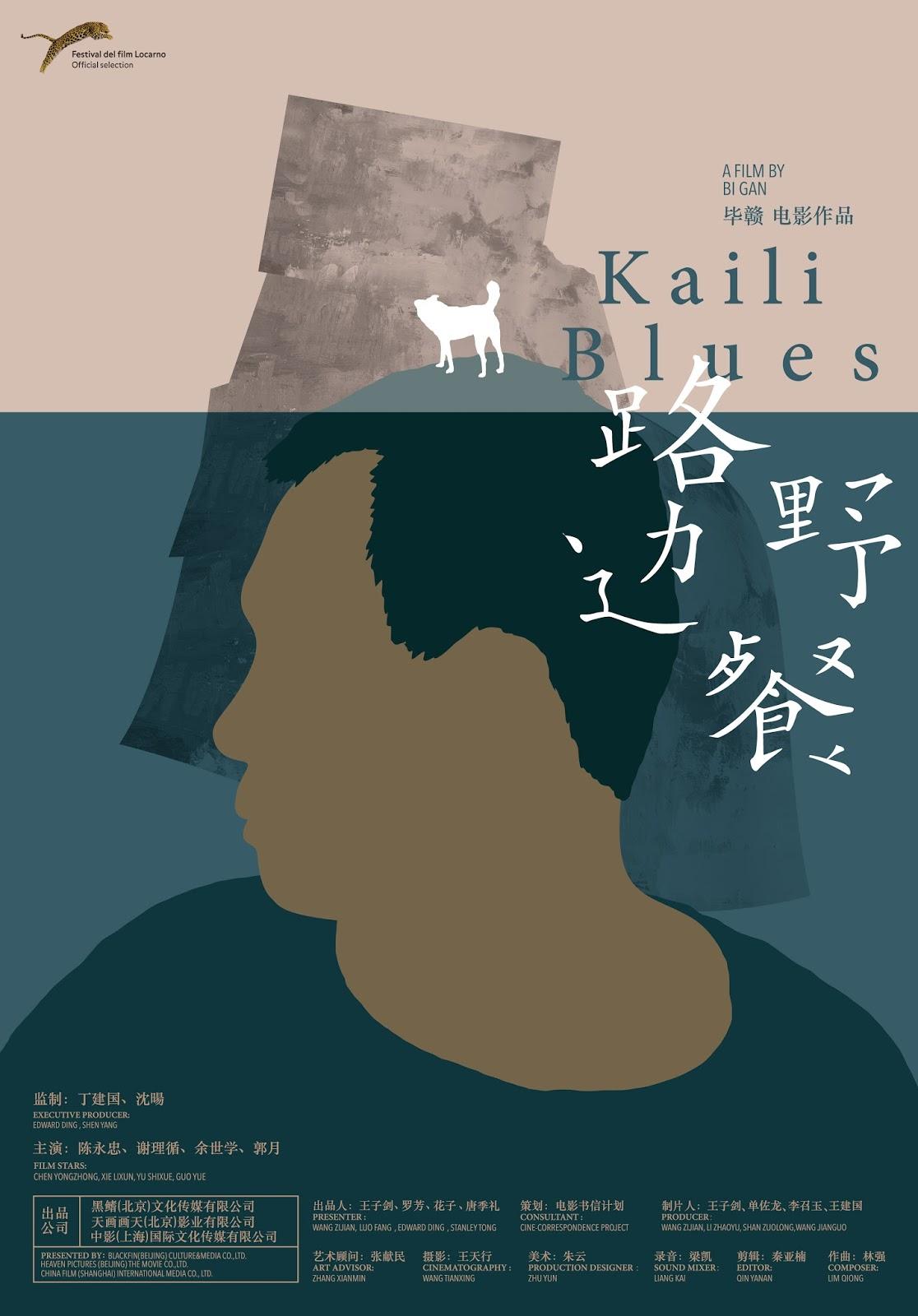 2016 Top Ten List 2 Kaili Blues