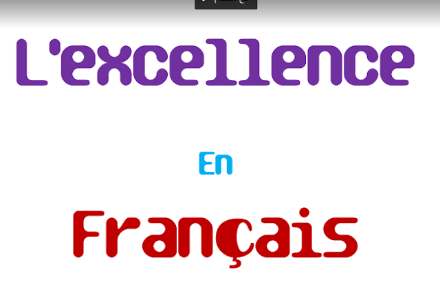 ملزمة اللغه الفرنسيه للصف الثالث الثانوي مسيو السيد الدمرداش