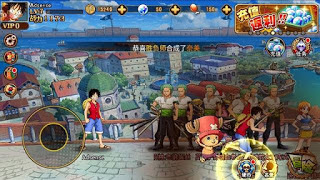 One Piece Navigational King Battle Apk