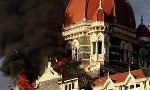Mumbai attacks case: FO spokesperson, foreign secretary appear before ATC