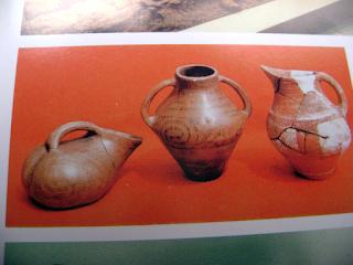 Праисторическа керамика от Централна Северна България