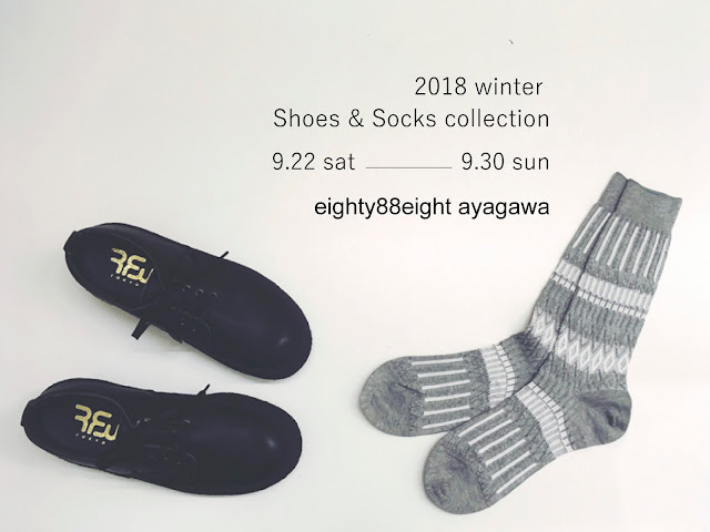 eighty88eight エイティエイト shoes & socks collection 2018AW