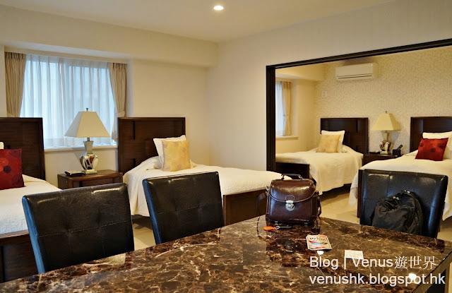 紫藤渡假公寓
