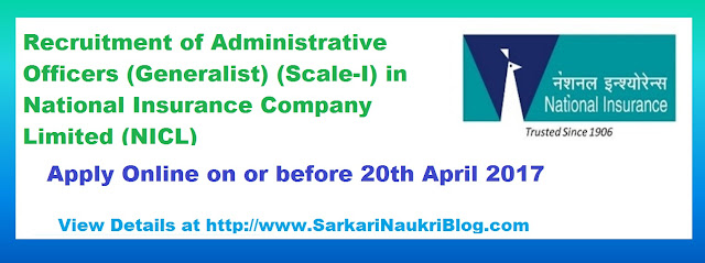 Administrative Officer Generalist vacancy in National Insurance Company 2017