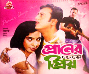 Praner Cheye Priyo (1997) Bangladeshi film Review Raveena and Riaz in Praner Cheye Priyo (1997)   Introduction  Praner Cheye Priyo is a romantic Bangladeshi Bengali language film directed by Mohommod hannan in 1997 under the banner of Mass Media Ltd. The film is produced and distributed by Mass Media Ltd. The film story is written by Arif Mahmud. The film is starred by Riaz, Raveena (Bombay), Bobita, Wasimul Bari Rajib and Humayun Faridi in the lead roles and Bulbul Ahmed, Anwar Hossain, Abul Hayat and some others in some important supporting roles.   Raveena and Riaz in Praner Cheye Priyo (1997)   Castings:  Riaz as Rony/Sajib  Raveena (Bombay) as Milly  Bobita as Rokeya  Sabiha as …  Anwar Hossain as…  Bulbul Ahmed as Modhu Chowdhury  Abul Hayat as…  Nanturaz as…  Ahmed Shah Bulbul as…  Daniraz as…  Syed Akter Ali as…  Siraj Haider as…  Arun Robi as…  Atik as…  Morshed Hassan (Apu) as…  Setara Ahmed as…  Nila Ahmed as…  Jesmin Shilpi as…  Suraya as…  Mojibor as…  Selim as…  Jewel as…  Moslem as…  Mohsin as…  Nikson as…  Chunnu as…  Fakir Shah as…  SSayeed Shah Alam as…  Selim Abul Bashar Molla as…  Moulavi Mohsin as…  Harun as…  Jamal as…      Child Artists  Master Jewel as…  Shakha Madhury as …  Hridoy Sathi as…  And  Dildar as…  Rajib as Sompod Daku (Sompod Khan)  Humayun Faridi as Billat Ali    Important Crews:      Dance Artists: Mahmuda, Rasheda, Mina, sahida, Jahanara, Fatema, Mukta, Moushumi and some others… Mijan, Arif, Saiful, Mamun, Ilias, Tuhin, Yousuf.  Dance Director: Ilias Javed and…  Song: Runa Layla, Andrew Kishore, Khalid HassanMilu and Kanak Chapa.  Dialogue: Jaman Akter  Art Director: Kolontor  Music Composer: Ahmed Imtiaz Bulbul  Story: Arif Mahmud  Cinematographer: Sirajul Islam Siraj  Editor: Aminul Islam Mintu  Produced and Distributed by: Mass Media Ltd.  Screenplay and Directed by: Mohommod Hannan     Raveena and Riaz in Praner Cheye Priyo (1997)   Plot Summary:  Sompod an infamous robber kills a groom and marries the bride Shokhina, a daughter of a poor villager from Sujanagar village. On the other hand Billat Ali and his gangsters go to occupy an alluvial land of the villagers illegally. But Modhu Chowdhury and his partners defeat them in a strife and kill Billat Ali;s brother. Billat Ali had a friendly relationship with Sompod robber. But he cheats Sompod and on the other side tries to kill Modhu's family by firing at night. Modhu Chowdhury is died but his wife Rokeya and two children Rony and Shirin leave the village anyway and reach into the town. But she loses her children and gets a shelter from Shokhina's father. Shokhina commits suicide but leaves a child daughter Milly. On the other hand Sompod gives up all illegal activities and starts a new life with doing honest work and changes his name into Sompod Khan. He gets the child son Rony and looks after him considering himself as his father. In the third stage Shirin gets a shelter from a judge (Anwar Hossain). After many years, she becomes a barrister but wants to find out her lost mother and brother. In the middle, Rony or Sajib Khan falls in love with Milly. After resolving many problems, Billat Ali becomes a villain in the city and forces Milly's grandfather to marry his grand-daughter with his son so that he can do any illegal works and she can help to pass his illegal goods from the airport gate as Milly works at the custom department in the Dhaka airport. At last, Sompod Ali Khan and Rokeya find out their children that Milly is Sompod Khan and Shokhina's daughter and Sajib khan is Rokeya and Modhu Chowdhury's son. Billat Ali can know the entire information. He kills Milly's grandfather. But police arrests Sajib Khan considering him as criminal. But at the court Shirin can know that Sajib Khan is her brother abd she finds out her mother. The court punishes Sajib death penalty. Billat takes Shirin and Rokeya to his own area forcibly. On the other hand Sajib flees away to the area and starts fight agains them Sompod Khan kills Billat but Billat also kills Sompod with the same rifle and the relatives rescue from it.     Praner Cheye Priyo (1997) Bangladeshi Movie Poster    Personal Analysis: Review  It is a popular film in Bangladesh. Actually the audiences of Bangladesh are attracted to the romantic story and the love story performances and some popular songs. There are some popular songs sung by Runa Layla, Andrew Kishore, Khalid hassan Milu and kanak Chapa. The popular songs specially attract the audiences greatly. It is a successful commercial film in Bangladesh. I don't want to share about its cinematography or editing styles as master filmmakers. I this sector, the film will be in vain. But if I share the popularity of the film in the sector of songs, romantic story or performances, the film really will be successful in audiences' comments. Specially the performances of Humayun Faridi, Rajib, Bobita, Abul Hayat, Bulbul Ahmed and specially Riaz and Raveena are really attractive and skilled performance. Humayun Faridi is a famous performer as well as Rajib. So, actually their casting have contributed the film be successful by commercially or socially. On the other hand Riaz and Raveena in the lead role as hero and heroine have performed naturally and precisely. Their romantic casting or dialogues and romantic story have contributed the film to be attractive to the audiences and helped to be popular to the audiences.