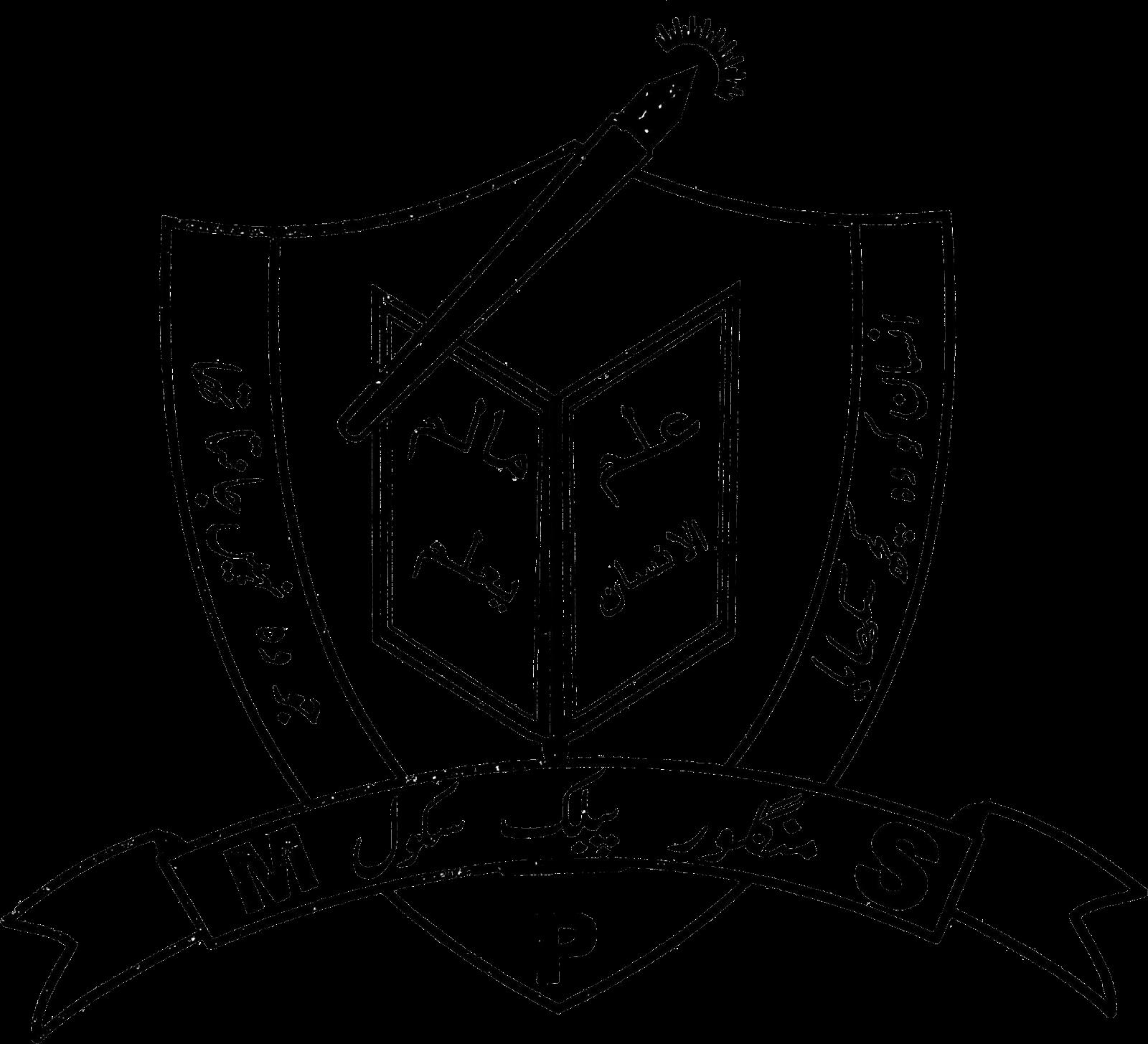 Manglor Public High School ~ Manglor Swat