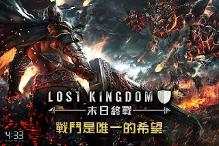 Lost Kingdom Mod APK