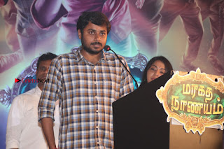 Maragadha Naanayam Tamil Movie Audio Launch Event  0026.jpg