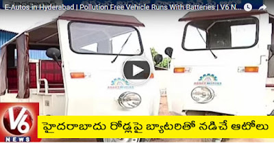E-Autos in Hyderabad | Pollution Free Vehicle Runs With Batteries