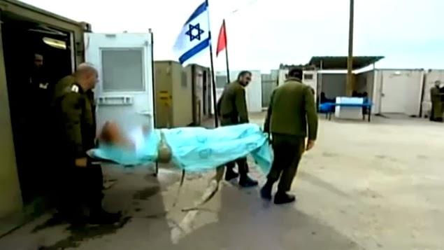 Israelisches Feldlazarett für verwundete Syrer geschlossen