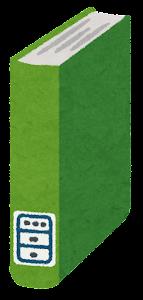 図書館の本のイラスト(緑)