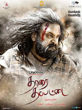 Tharai Thappattai movie actor