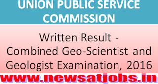 upsc-written-result-geo-scientist-2016