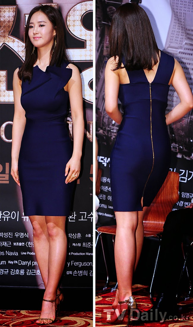 Gwon Yu Ri (권유리) - 'Fashion King' press conference on Wednesday, 14 March 2012
