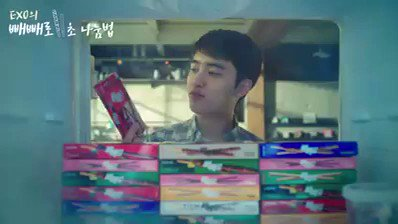 170721 Lotte Conf Facebook Update with D.O.