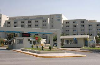 Πάτρα: Χωρίς πιστοποιητικό πυρασφάλειας το Νοσοκομείο του Ρίου