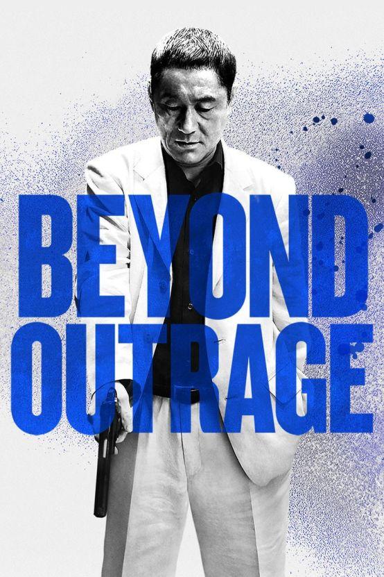 Sinopsis Film Jepang 2012: Outrage Beyond