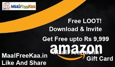 Free-Amazon-Gift-Card-Giveaway
