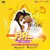 AUDIO | Daimond Platnumz Ft. Tiwa Savage - Fire | Download