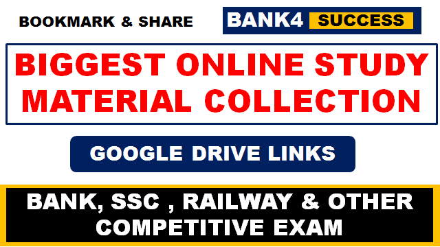 110+ Free Books and Study Materials for Bank | SSC & Other Exam