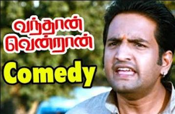 Vandhaan Vendraan Full Comedy Scenes | Santhanam Best Comedy Scenes -Jiiva & Santhanam Comedy Scenes