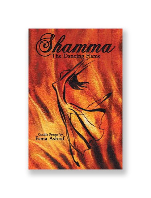 Watercolor Dancing Fire by artist Irina Sztukowski on Esma Ashraf book Shamma