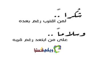 ستاتيات فيسبوك تونسية