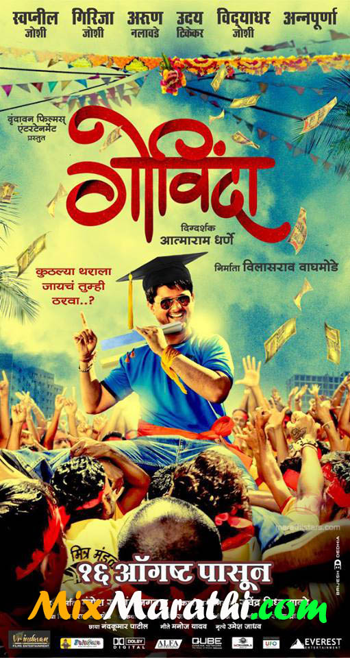 Marathi movies songs new download | Latest Marathi Songs