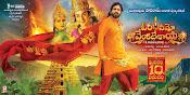 ONV Movie Poster-thumbnail-5