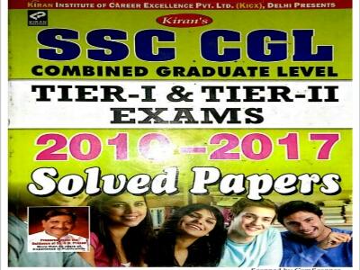 Ssc Cgl Tier 1 Question Paper Pdf